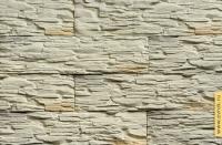 Скалистый камень К-091 (легкий)